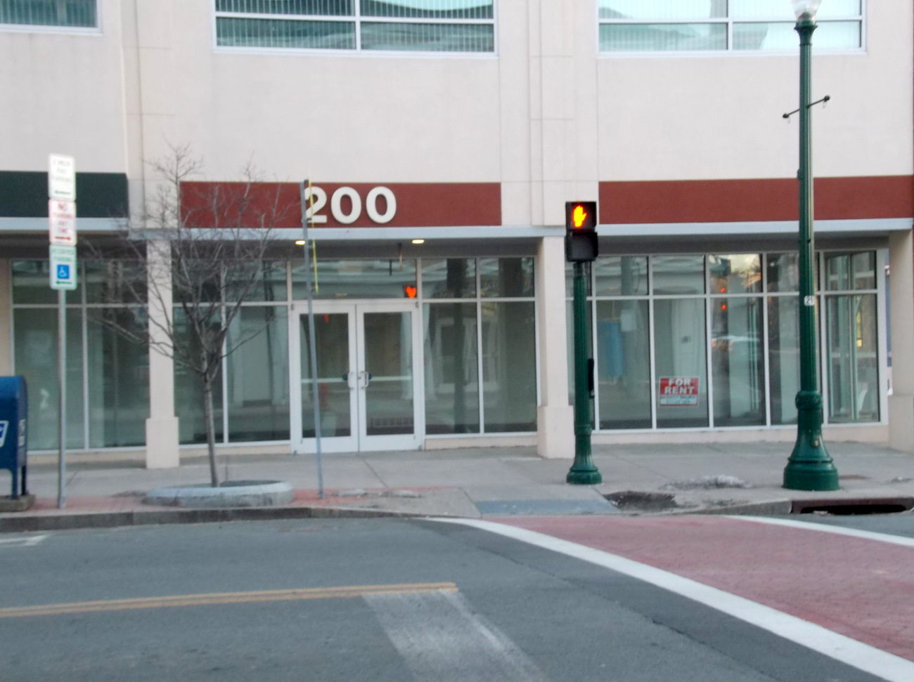 200 State St. empty