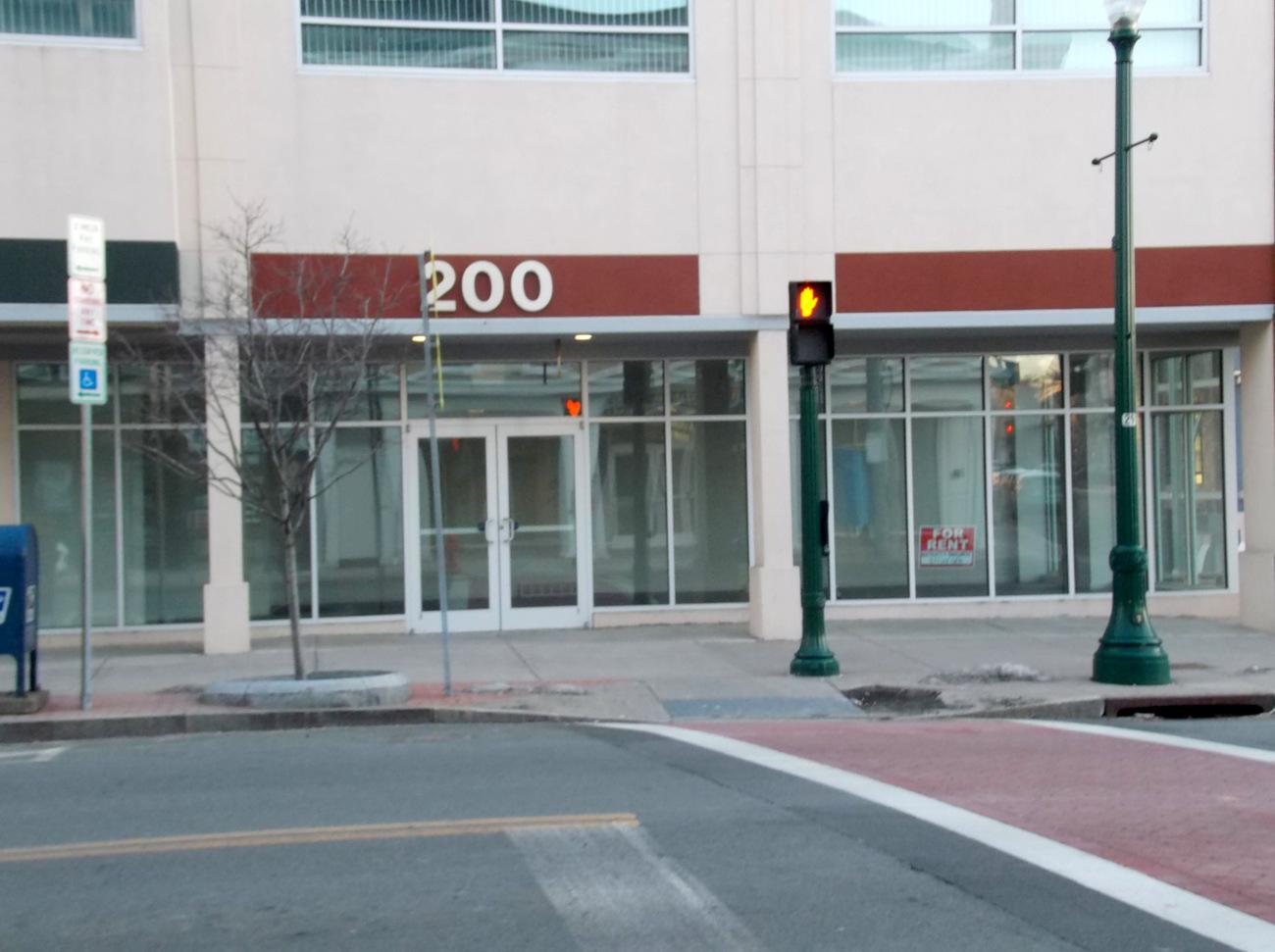200 State St. empty